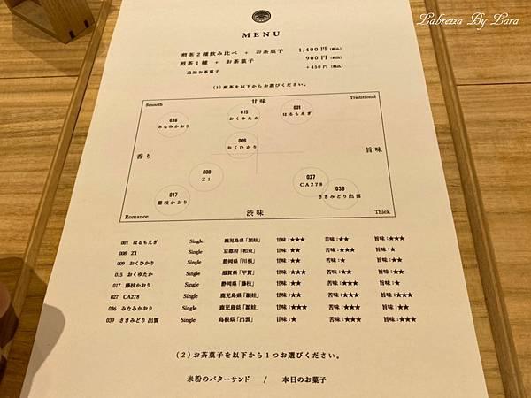 東京茶寮合圖05