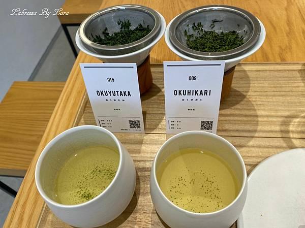 東京茶寮合圖12