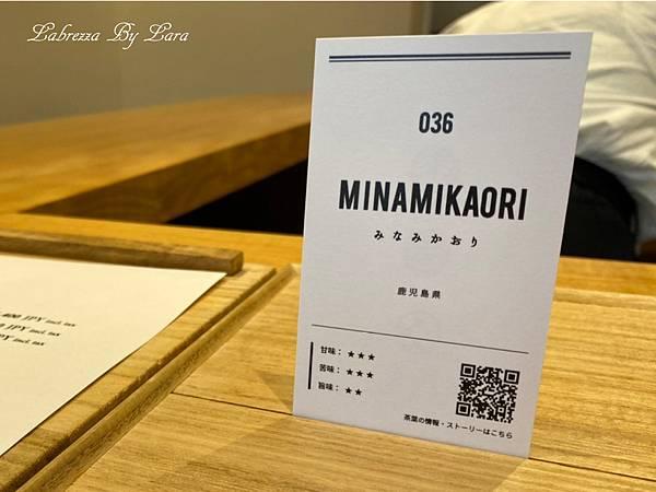 東京茶寮05