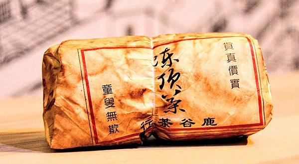 台灣陳年烏龍茶,近年來於拍賣會上,備受高度關注,成為當紅商品。