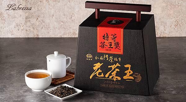 松嶺特等老茶