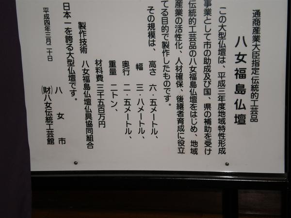 八女地區13.JPG
