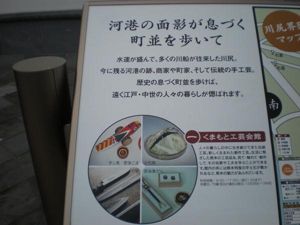 熊本工藝會館5.JPG