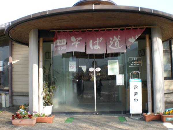 蕎麥麵店2.JPG