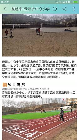 Screenshot_2018-12-28-19-51-57-559_com.taobao.taobao.png