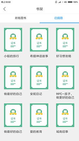 Screenshot_2019-02-27-22-02-00-825_com.cainiao.wireless.png