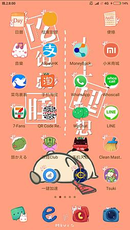 Screenshot_2019-05-04-20-00-24-394_com.miui.home.png