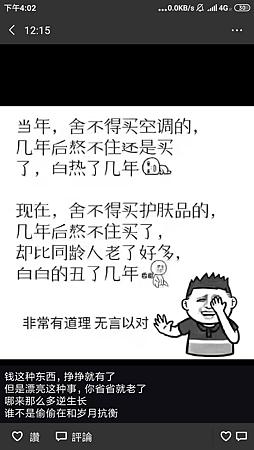 Screenshot_2019-07-11-16-02-26-976_com.tencent.mm.png