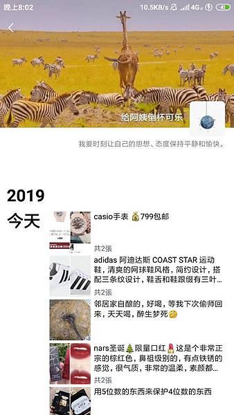Screenshot_2019-10-03-20-02-54-063_com.tencent.mm.png1642338020