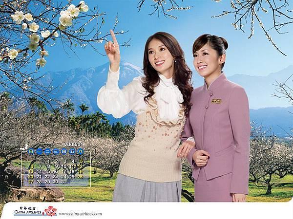 china-airline-1.JPG