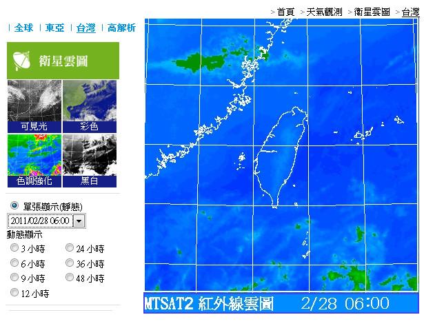 2011-02-28 大屯山春霧_色調強化圖 - 6點