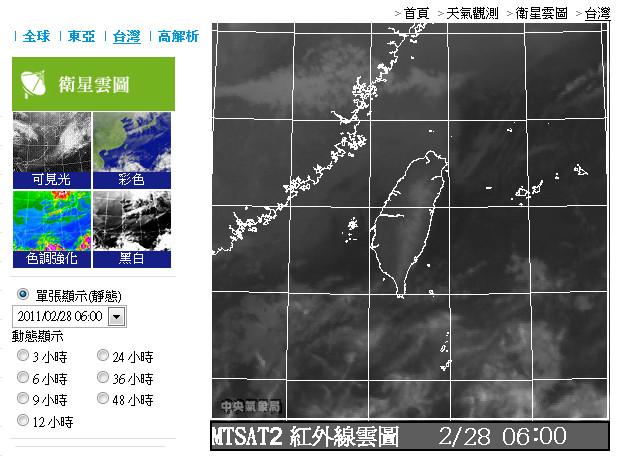 2011-02-28 大屯山春霧_紅外線黑白 - 6點