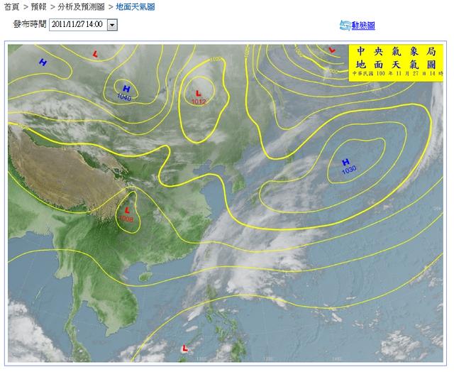 火鳳新北 地面天氣圖
