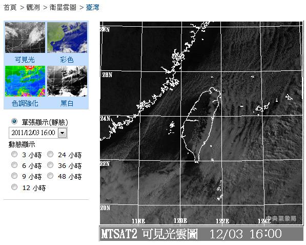 可見光圖 冬季雲海