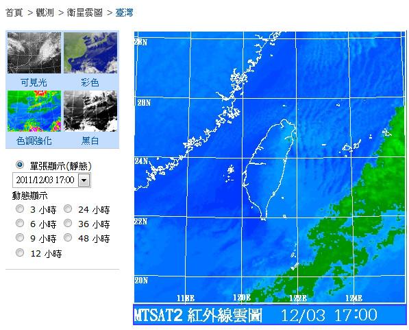 色調強化圖 冬季雲海