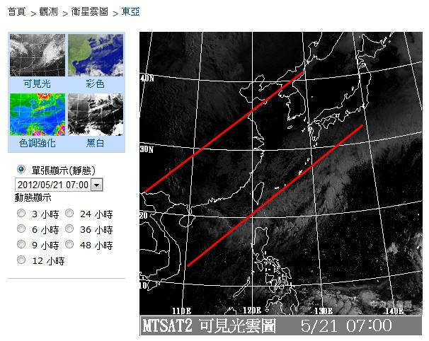 2012-05-21日環蝕陰影2