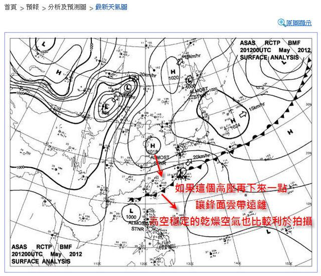 2012-05-21日環蝕_天氣圖