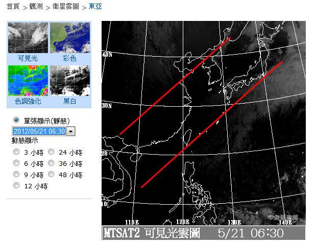 2012-05-21日環蝕陰影1