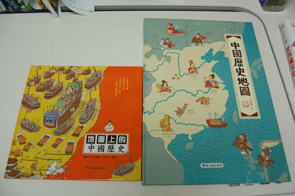 「地圖上的中國歷史」的圖片搜尋結果