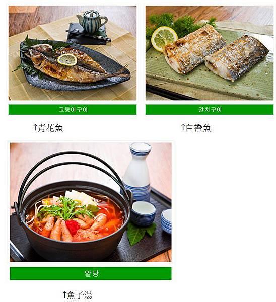 2011-09-19_003111.jpg