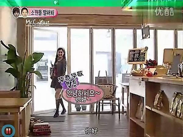2011-09-23_001255.jpg