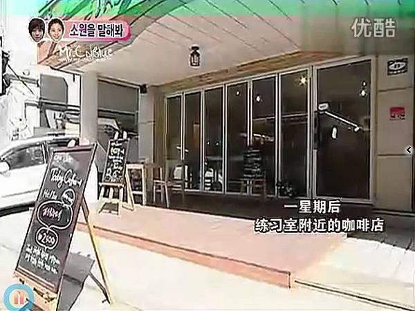 2011-09-23_001216.jpg