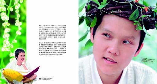 天藝_頁面_018