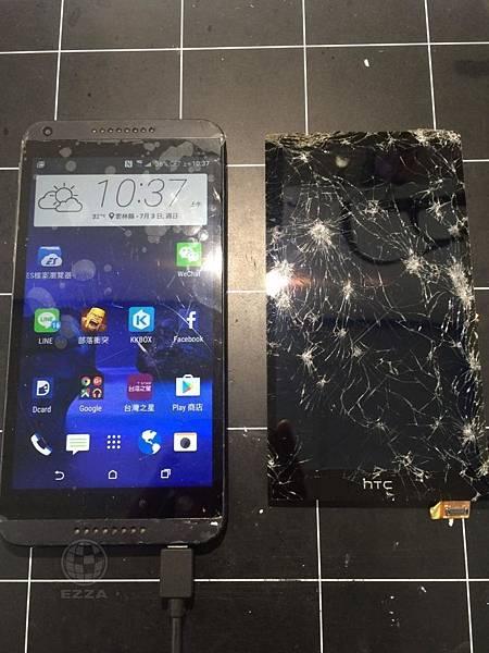 HTC 816雪花機.jpg