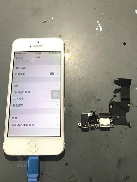 IPHONE 5充電無效.jpg