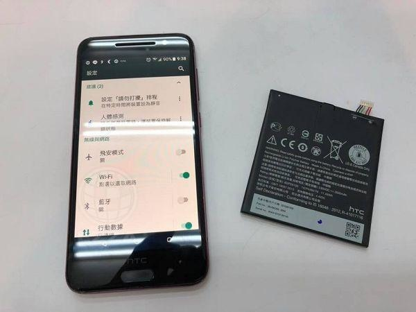 a9更換電池 (1).jpg