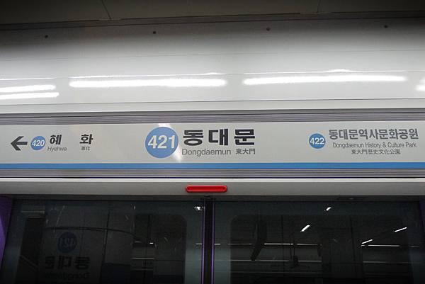 P1130447