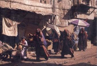 PersianMarket.jpg