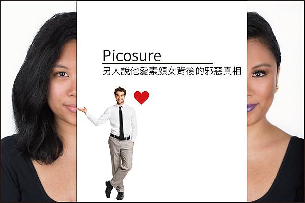 Picosure蜂巢皮秒雷射蜂巢瞬效透鏡主.png