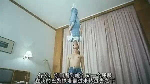 花瓣電波陰唇私密處大陰唇陰蒂美白緊實皮av女優02.jpg