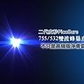PicoSure755皮秒雷射皮秒雷射費用皮秒雷射效果皮秒雷射價格斑點細紋凹疤毛孔刺青膚色不勻蜂巢透鏡二代皮秒雷射超皮秒.jpg