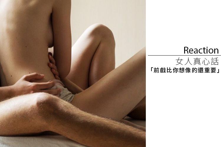 花瓣電波陰唇私密處大陰唇陰蒂美白緊實除毛前戲接吻.jpg