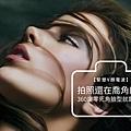美肌博士緊塑V顏電波馬甲電波小臉V臉瘦臉1.jpg