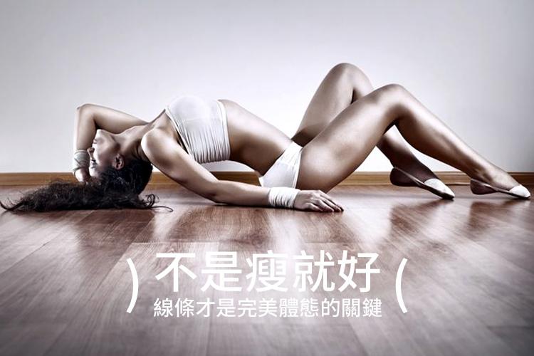 美肌博士馬甲電波瘦身抽脂減肥馬甲線腹肌蝴蝶袖蜜大腿1.jpg