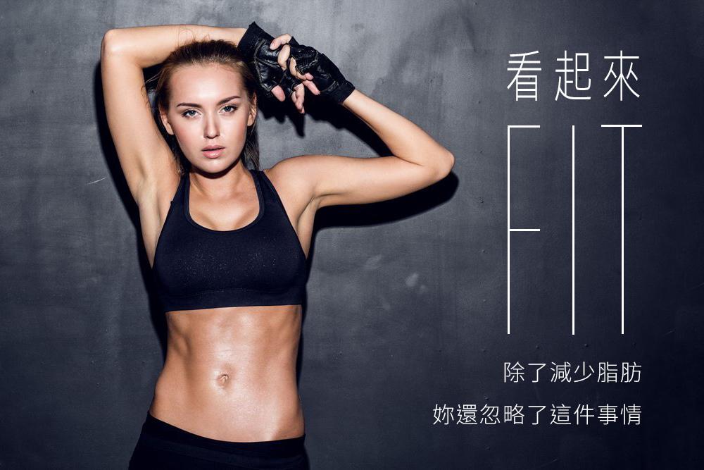 美肌博士4D馬甲電波瘦身健身減肥減脂線條肌肉脂肪局部胖緊實身材.jpg