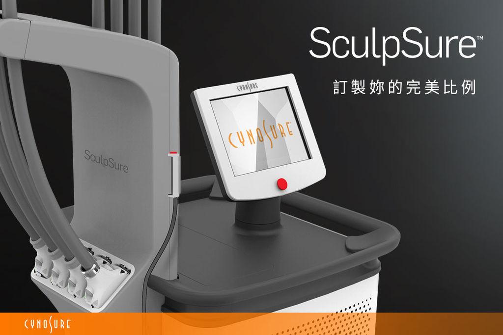 Sculpsure體雕新科技線調瘦身運動減肥減脂美肌博士 (5).jpg