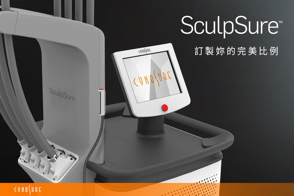 SculpSure絲酷秀體雕精雕塑身身材減脂減肥美肌博士 (3).jpg