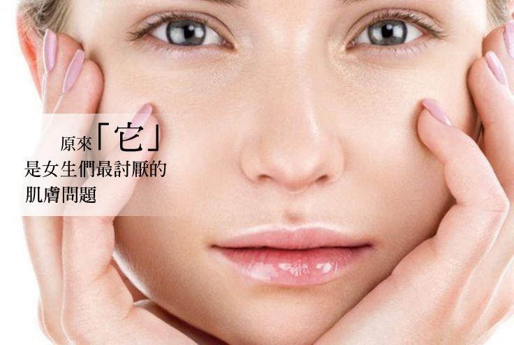 PicoSure蜂巢皮秒雷射蜂巢透鏡膠原蛋白毛孔粗大皮膚粗糙美肌博士.jpg