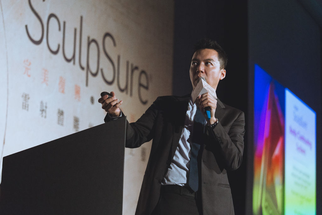 SculpSure絲酷秀二極體雷射體雕減脂非侵入式體雕儀器柯威志醫師 (3).jpg