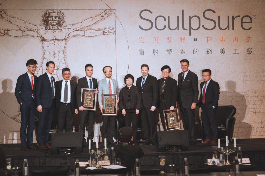 SculpSure絲酷秀二極體雷射體雕減脂非侵入式體雕儀器柯威志醫師 (4).jpg