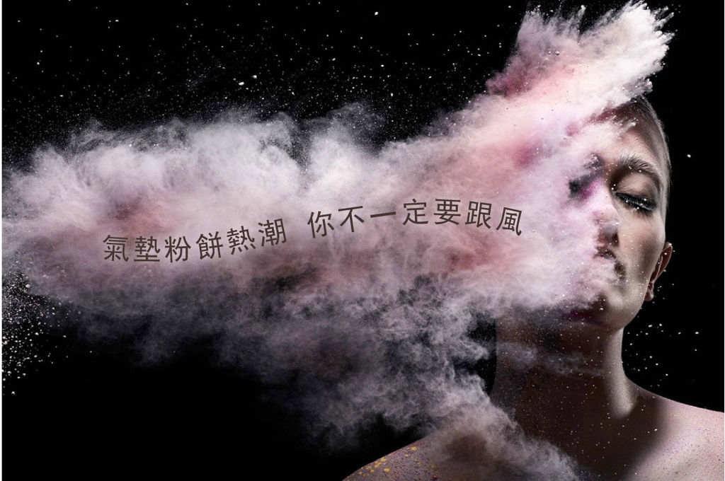PicoSure755皮秒雷射蜂巢式聚焦陣列透鏡蜂巢透鏡皮秒雷射蜂巢皮秒雷射雀斑曬斑除斑痘疤毛孔細紋氣墊粉餅.jpg