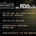 PicoSure755皮秒雷射蜂巢式聚焦陣列透鏡美肌好膚質凹疤修復毛孔痘疤細紋美肌博士膠原蛋白03.jpg