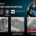 PicoSure755皮秒雷射蜂巢式聚焦陣列透鏡蜂巢透鏡皮秒雷射蜂巢皮秒雷射曬斑除斑光老化04.jpg