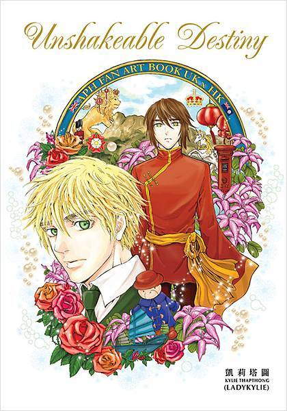 2014_APH_UKHK_cover