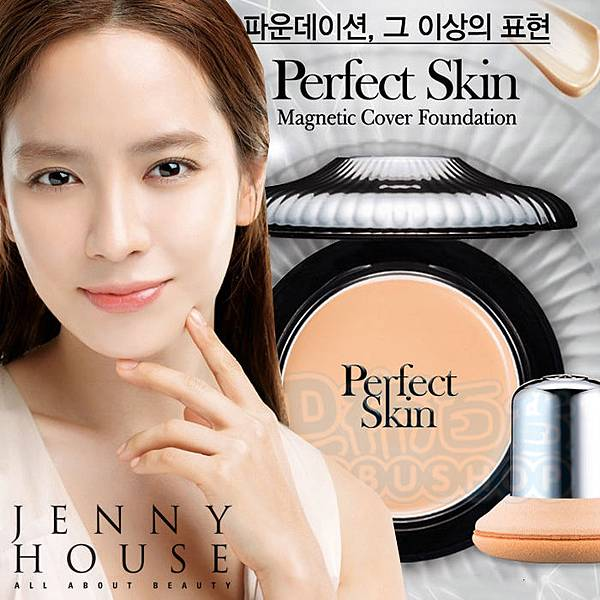Perfect Skin 磁力遮瑕保濕粉餅_商品圖_巴布.jpg