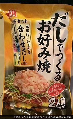 海鮮大阪燒